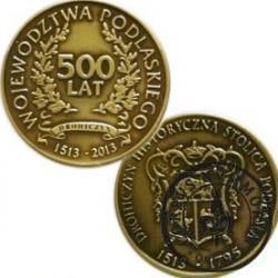 500 Lat Województwa Podlaskiego / Drohiczyn (mosiądz patynowany)