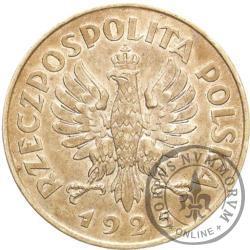 5 złotych - Konstytucja - Ag, 81, bez zn. men., bok z nap., st. zw.