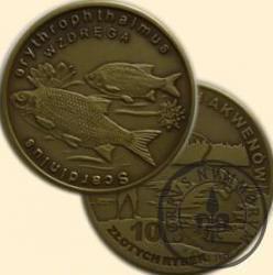 10 złotych rybek (mosiądz patynowany) - XX emisja / WZDRĘGA