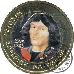 7 szelągów Kopernika (bimetal z tampondrukiem)