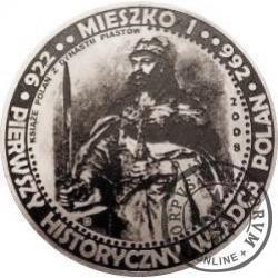 Bitwa Mieszka I z Wichmanem i Wolinanami / WZORZEC PRODUKCYJNY DLA MONETY (miedź srebrzona oksydowana - ⌀ 38 mm)