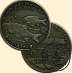 10 złotych rybek (alpaka oksydowana) - XX emisja / WZDRĘGA