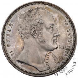 1 1/2 rubla - 10 złotych - bez kół, ПУ