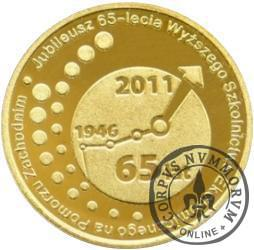 65.lecie Wyższego Szkolnictwa Ekonomicznego na Pomorzu Zachodnim