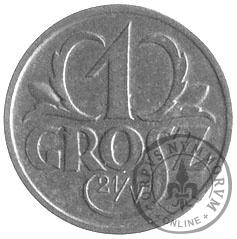 1 grosz (1923-1932) PRÓBA