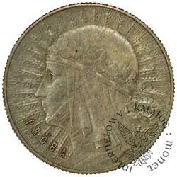 1 złoty (głowa kobiety)(1932) PRÓBA