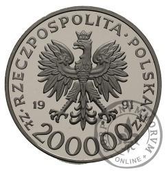 200 000 złotych - 70 lat międzynarodowych targów poznańskich