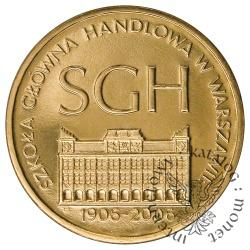 2 złote - SGH