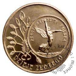 2 złote - Dzieje złotego Nike 5 zł z 1928 r.