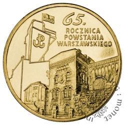 2 złote - 65. rocznica Powstania Warszawskiego