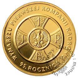 2 złote - 95. rocznica wymarszu Pierwszej Kompanii Kadrowej