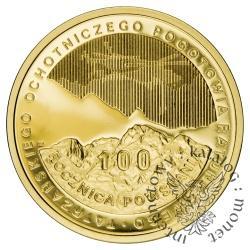 100 złotych - 100. rocznica IOPR