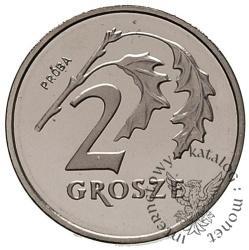 2 Grosze (1990-1998) PRÓBA
