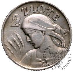2 Złote (Kobieta i Kłosy)(1924-1925) PRÓBA