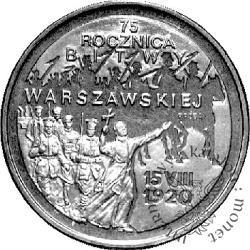 2 Złote (75 Rocznica Bitwy Warszawskiej) (1995) PRÓBA