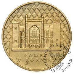 2 złote - Zamek w Kórniku