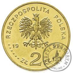2 złote - Wstąpienie Polski do NATO