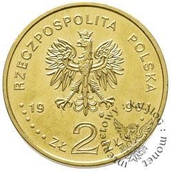 2 złote - Zygmunt II August