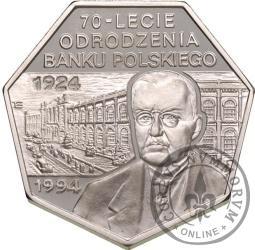 300 000 złotych - 70-lecie odrodzenia Banku Polskiego