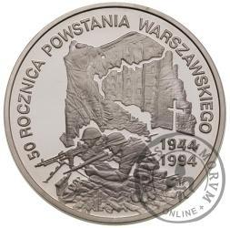 300 000 złotych - 50. rocznica Powstania Warszawskiego