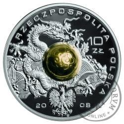 10 złotych - Pekin 2008 - kula