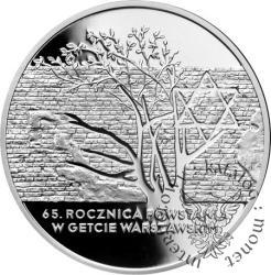20 złotych - 65. rocznica powstania w getcie warszawskim