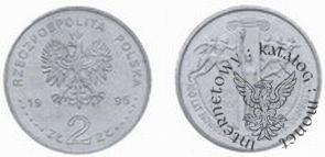 2 Złote (100 Lat Igrzysk Olimpijskich) (1995) PRÓBA