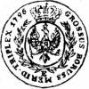 trojak - E