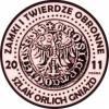 20 zamkowych - Zamek Smoleń / WZORZEC PRODUKCYJNY DLA MONETY (miedź patynowana)