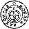 ternar - EPH i monogram
