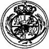halerz (fenig) - hak pod tarczą