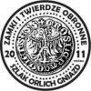 20 zamkowych - Zamek Siewierz / WZORZEC PRODUKCYJNY DLA MONETY (miedź srebrzona oksydowana)