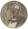 10 złotych -Zygmunt III Waza - popiersie