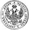 3/4 rubla - 5 złotych