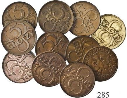 Rzeczpospolita polska 1935 цена монета рубль 1921 год серебро