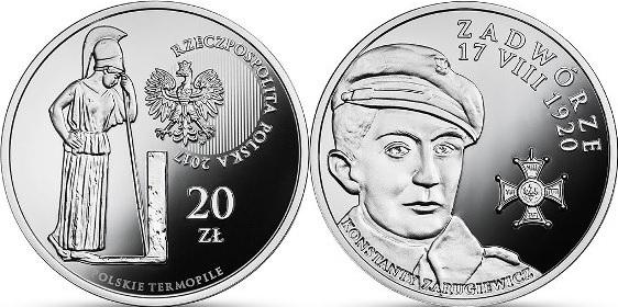 NBP: 20 zł Polskie Termopile – Zadwórze Internetowy